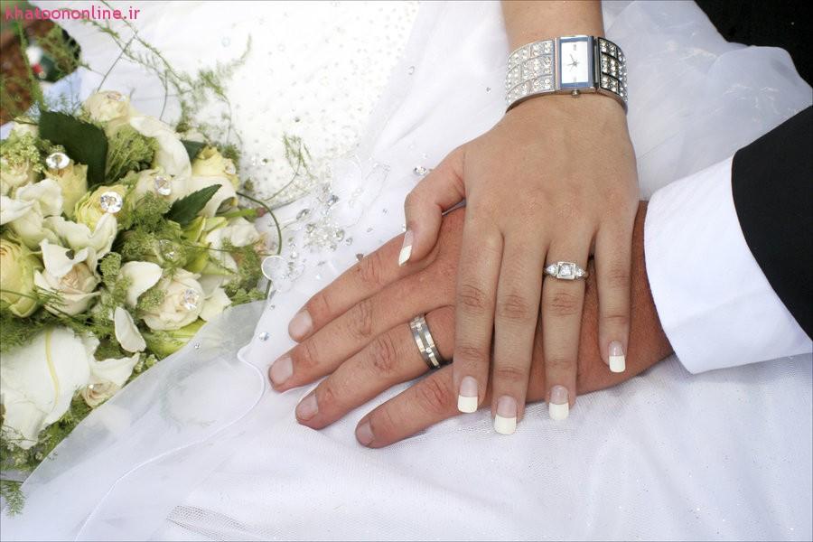 آیا ازدواج حل کننده مشکلات است؟