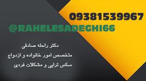 مشاوره برای ایرانیان خارج از کشور